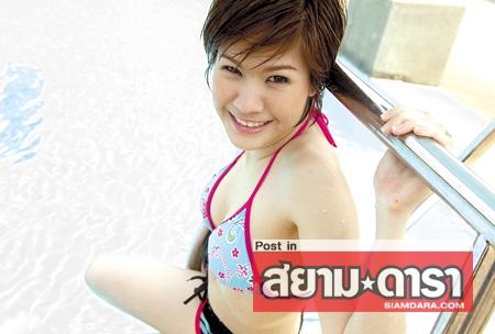 แจน ชุดว่ายน้ำ