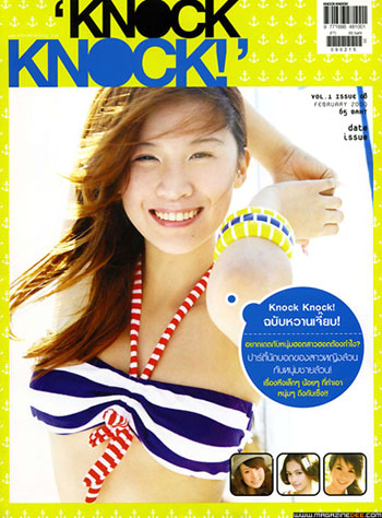 knockvol1issue008_300